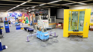 板橋区立教育科学館